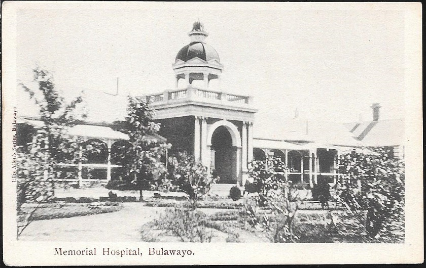 ed_pc_ellis_allen_memorial_hospital