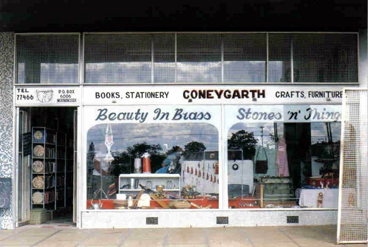 at_sc_south_shop_front.JPG